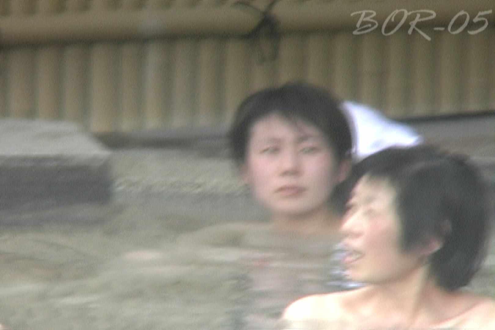 Aquaな露天風呂Vol.493 盗撮 AV無料動画キャプチャ 67PICs 62
