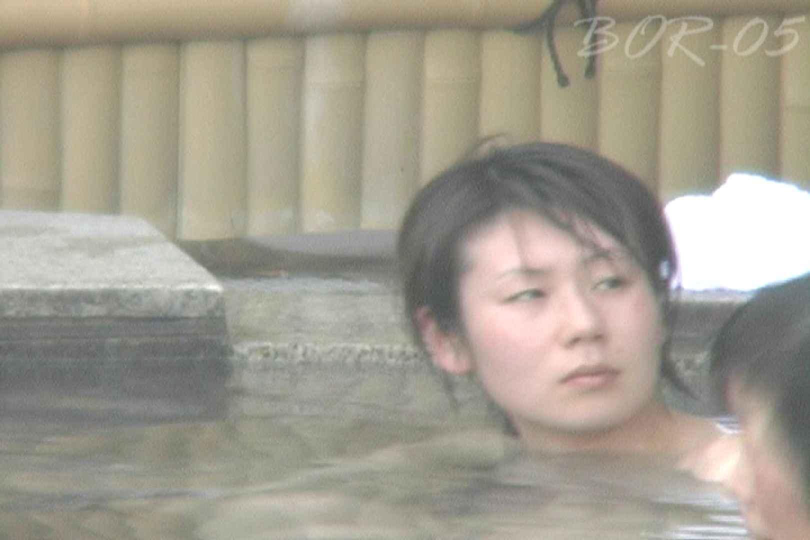 Aquaな露天風呂Vol.493 OLエロ画像  67PICs 66