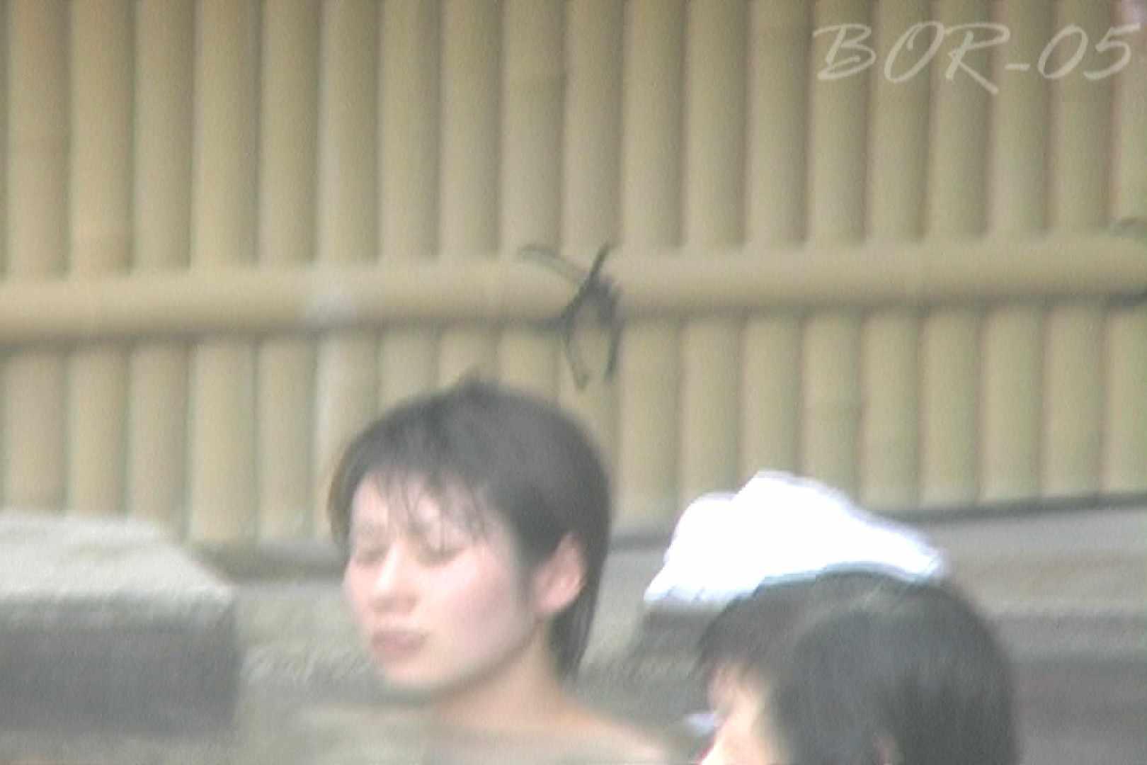 Aquaな露天風呂Vol.493 OLエロ画像   露天  67PICs 67
