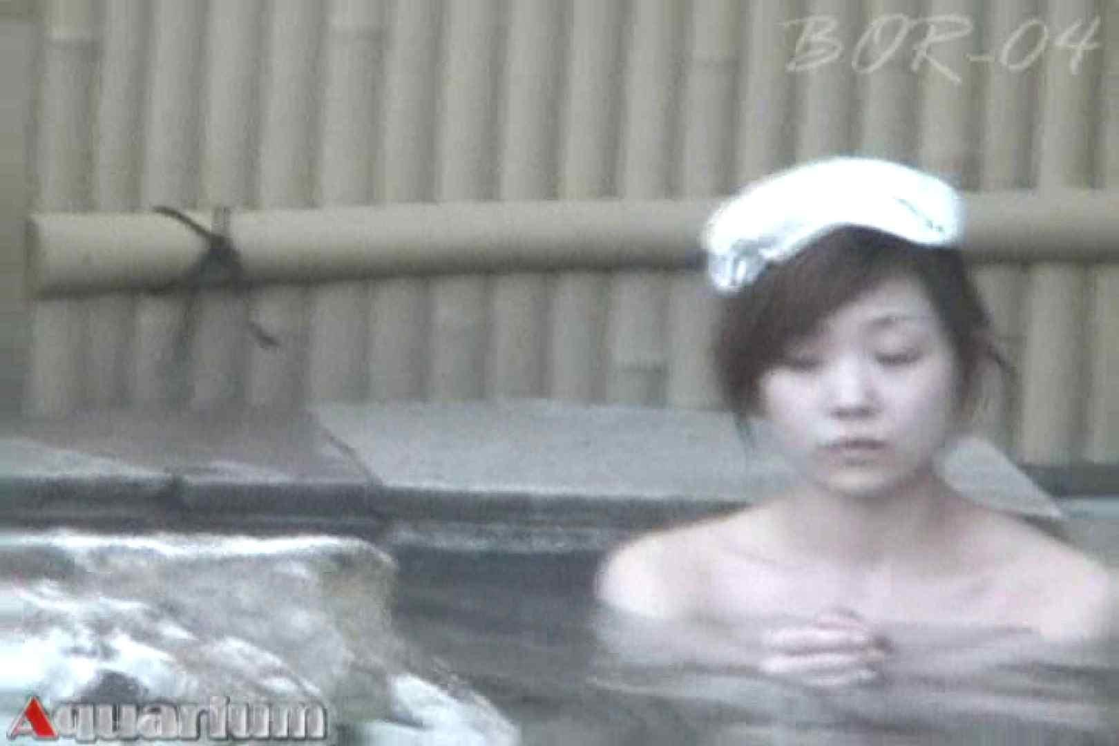 Aquaな露天風呂Vol.515 露天  40PICs 30