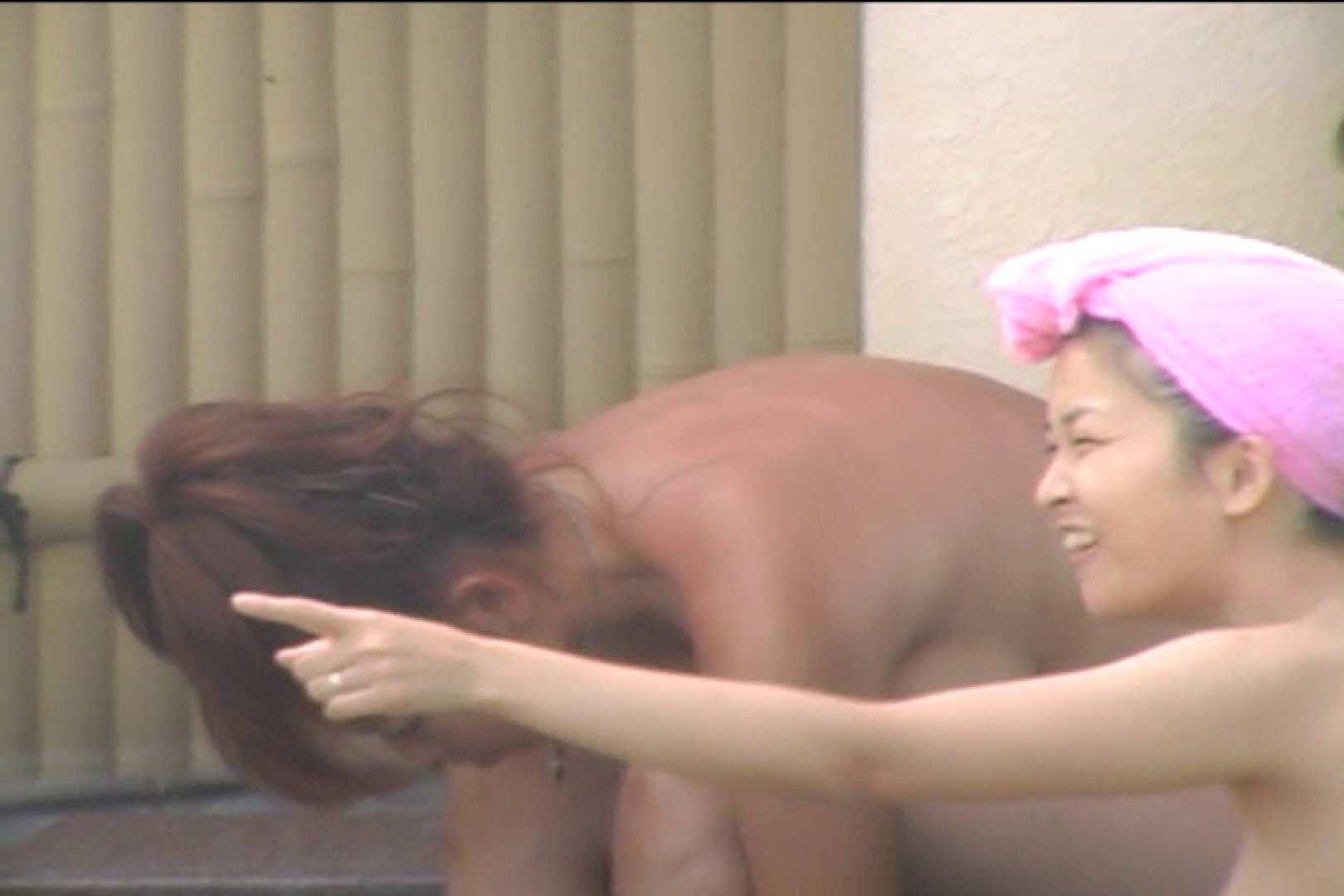 Aquaな露天風呂Vol.535 盗撮 覗きおまんこ画像 67PICs 23
