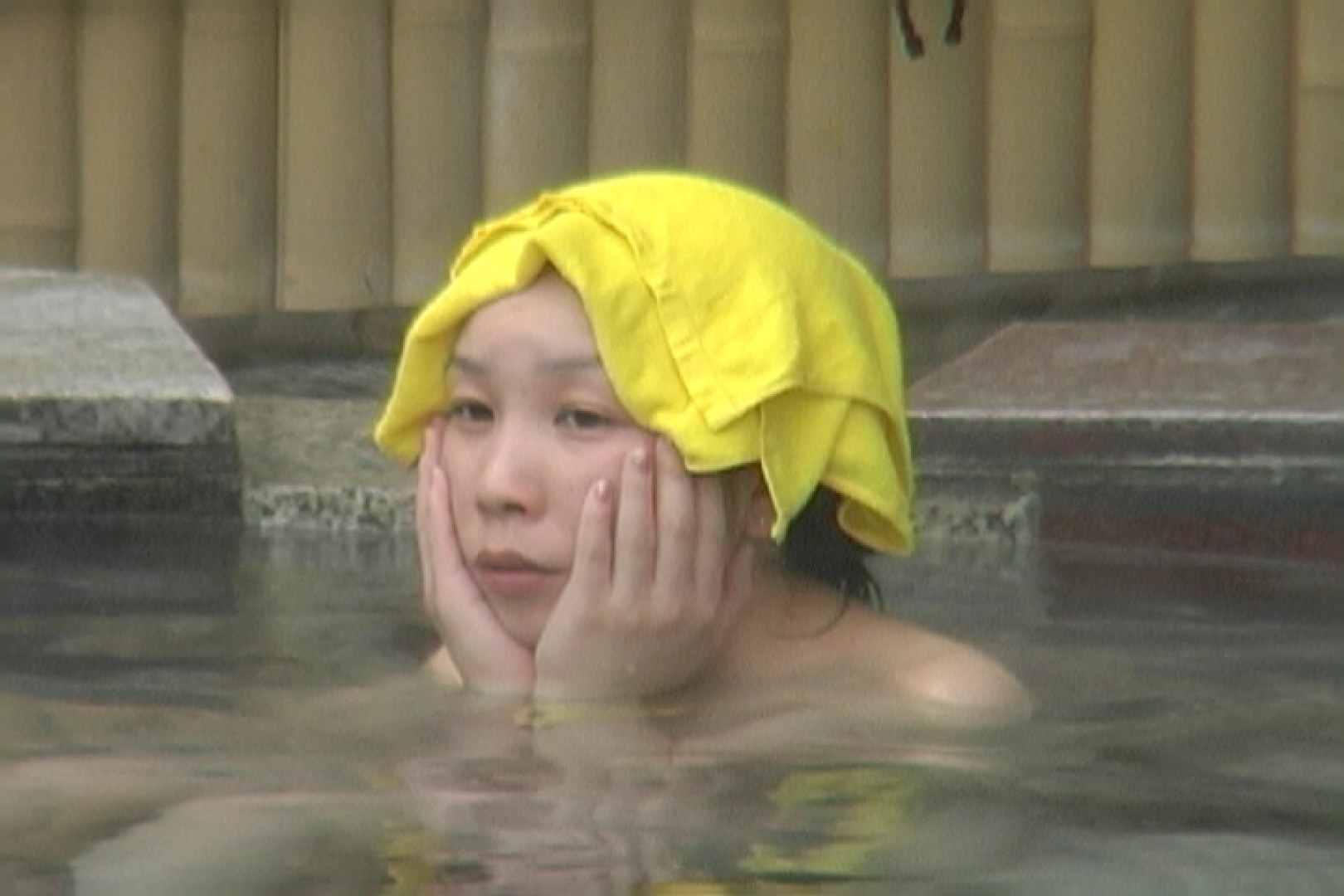 Aquaな露天風呂Vol.542 盗撮 おめこ無修正画像 31PICs 29