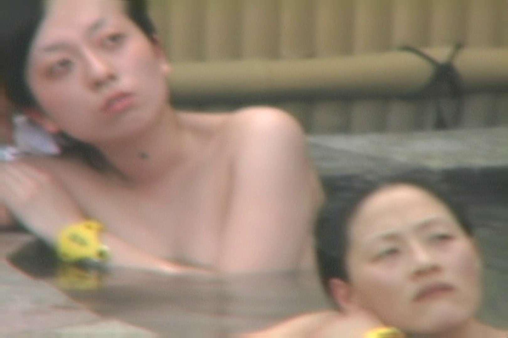 Aquaな露天風呂Vol.562 露天 | OLエロ画像  38PICs 7