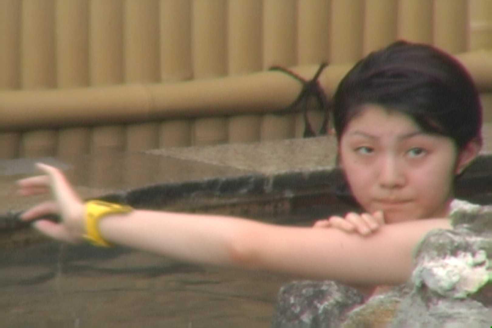 Aquaな露天風呂Vol.579 盗撮 隠し撮りオマンコ動画紹介 42PICs 8