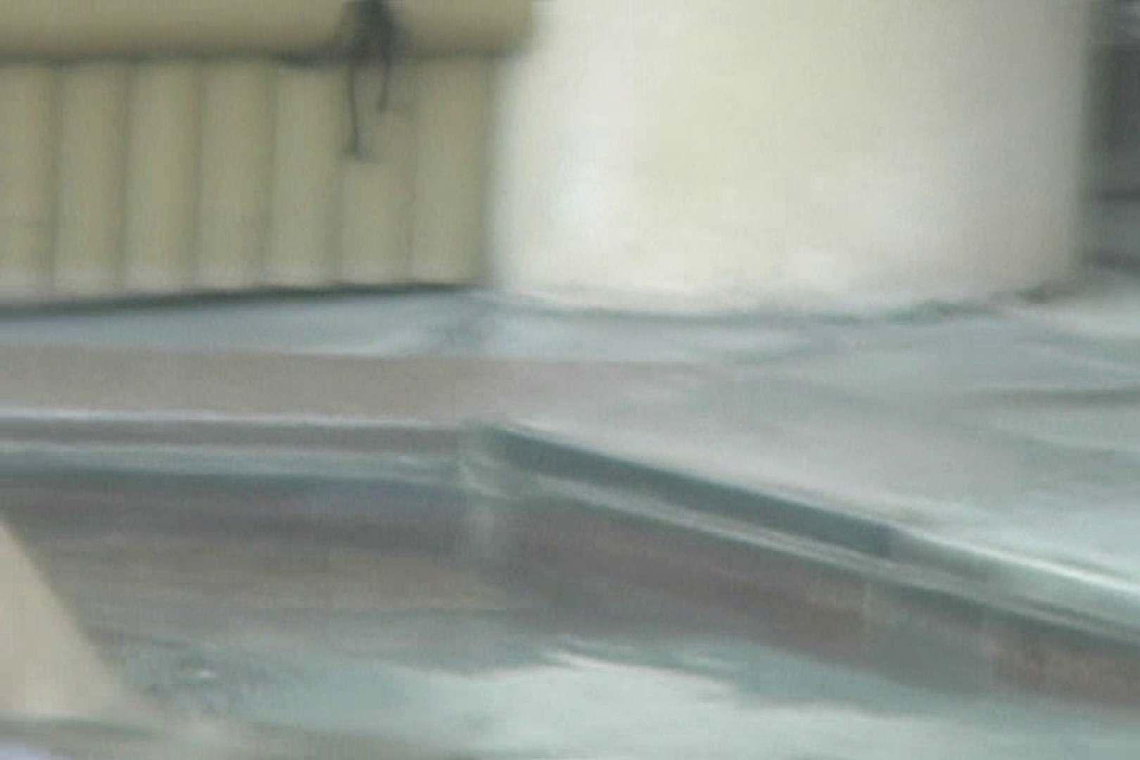 Aquaな露天風呂Vol.590 OLエロ画像   盗撮  50PICs 1
