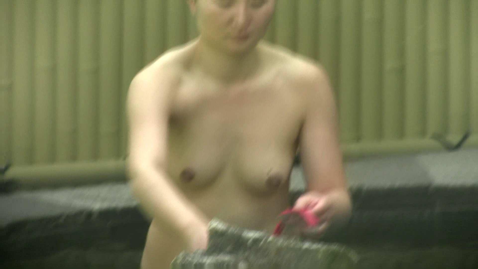 Aquaな露天風呂Vol.632 盗撮 | OLエロ画像  41PICs 1