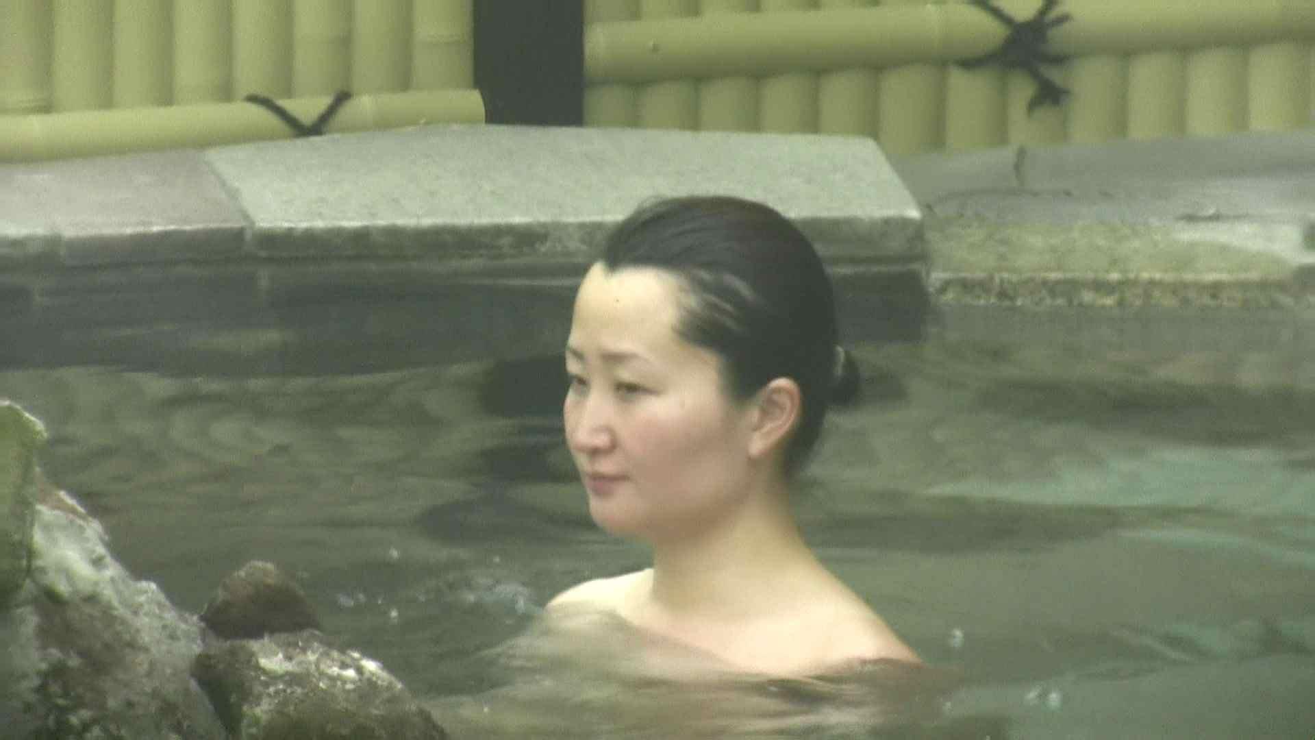 Aquaな露天風呂Vol.632 盗撮  41PICs 15