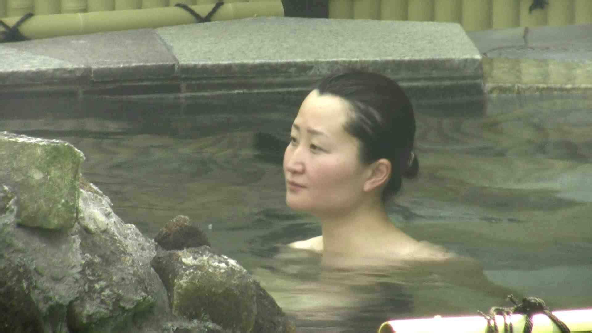 Aquaな露天風呂Vol.632 盗撮  41PICs 21