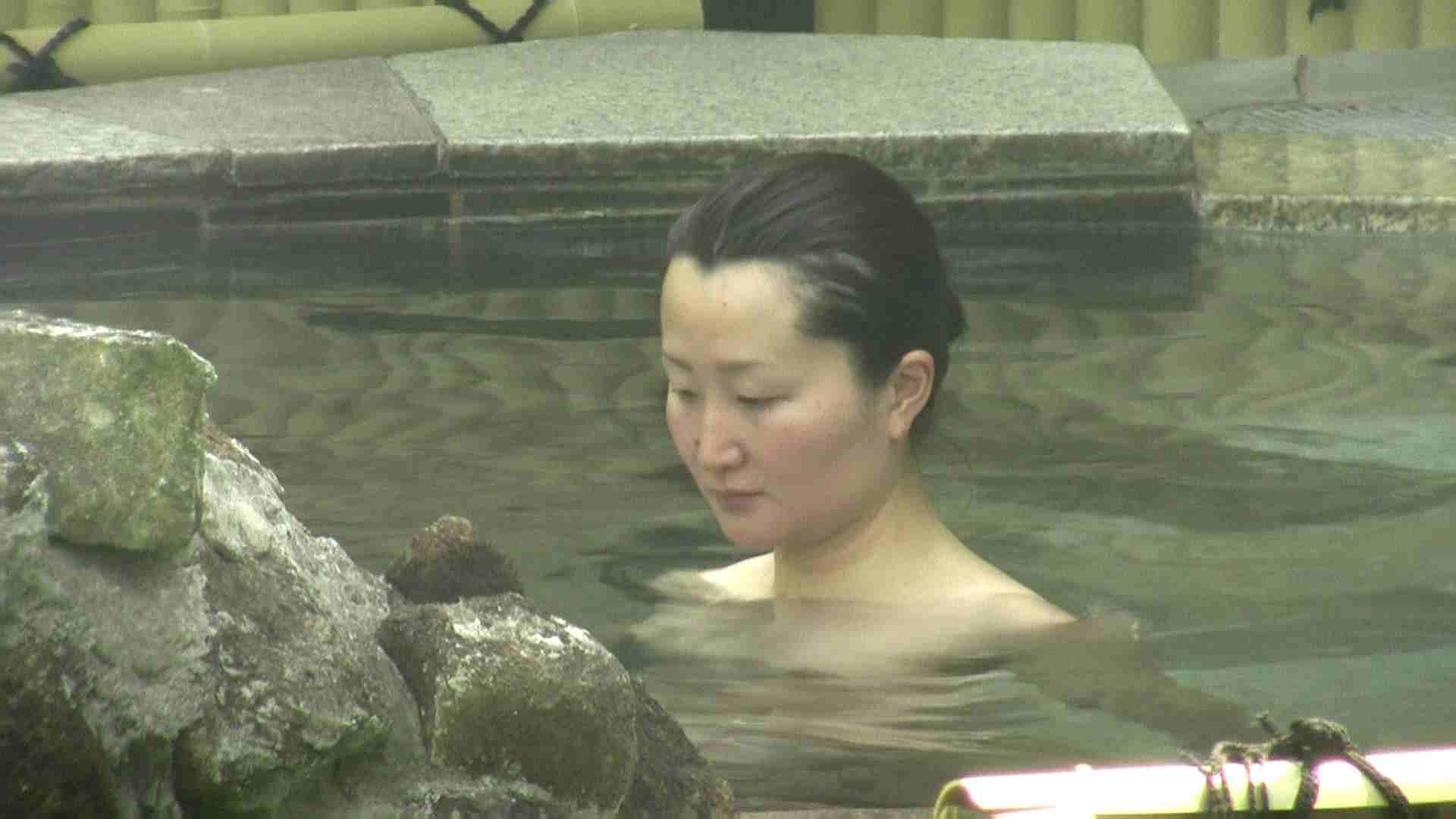 Aquaな露天風呂Vol.632 盗撮  41PICs 24