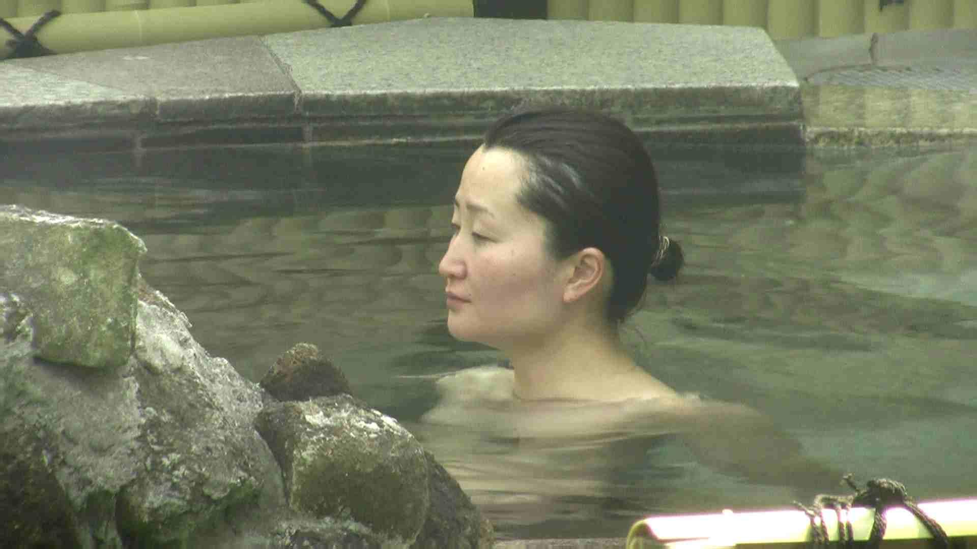 Aquaな露天風呂Vol.632 露天 盗み撮り動画キャプチャ 41PICs 26