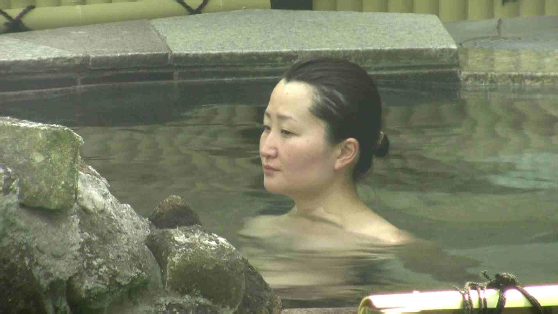 Aquaな露天風呂Vol.632 盗撮  41PICs 27