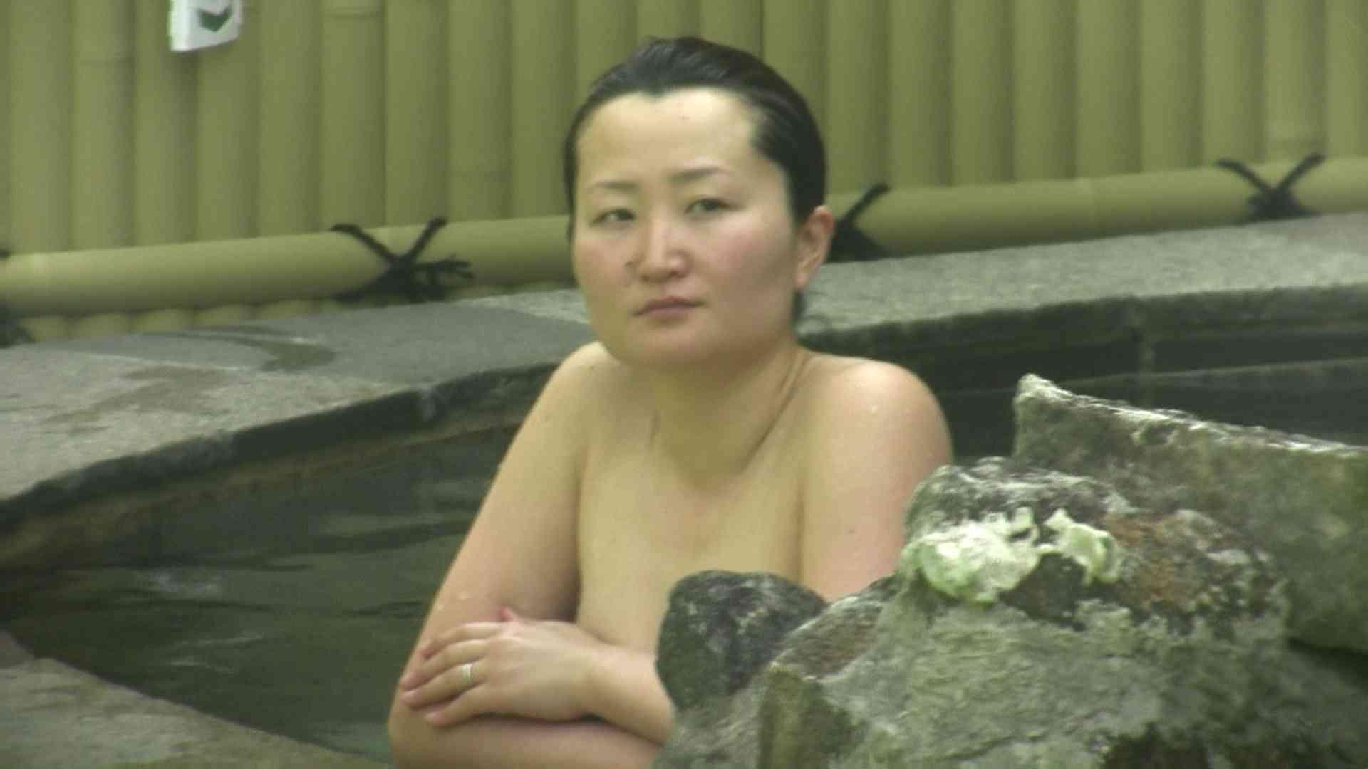 Aquaな露天風呂Vol.632 盗撮  41PICs 30