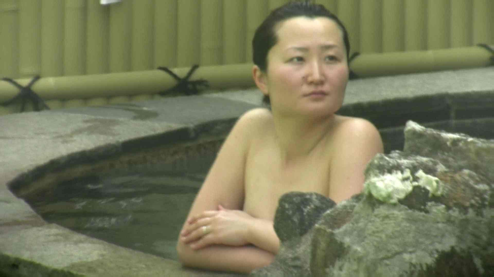 Aquaな露天風呂Vol.632 盗撮  41PICs 33