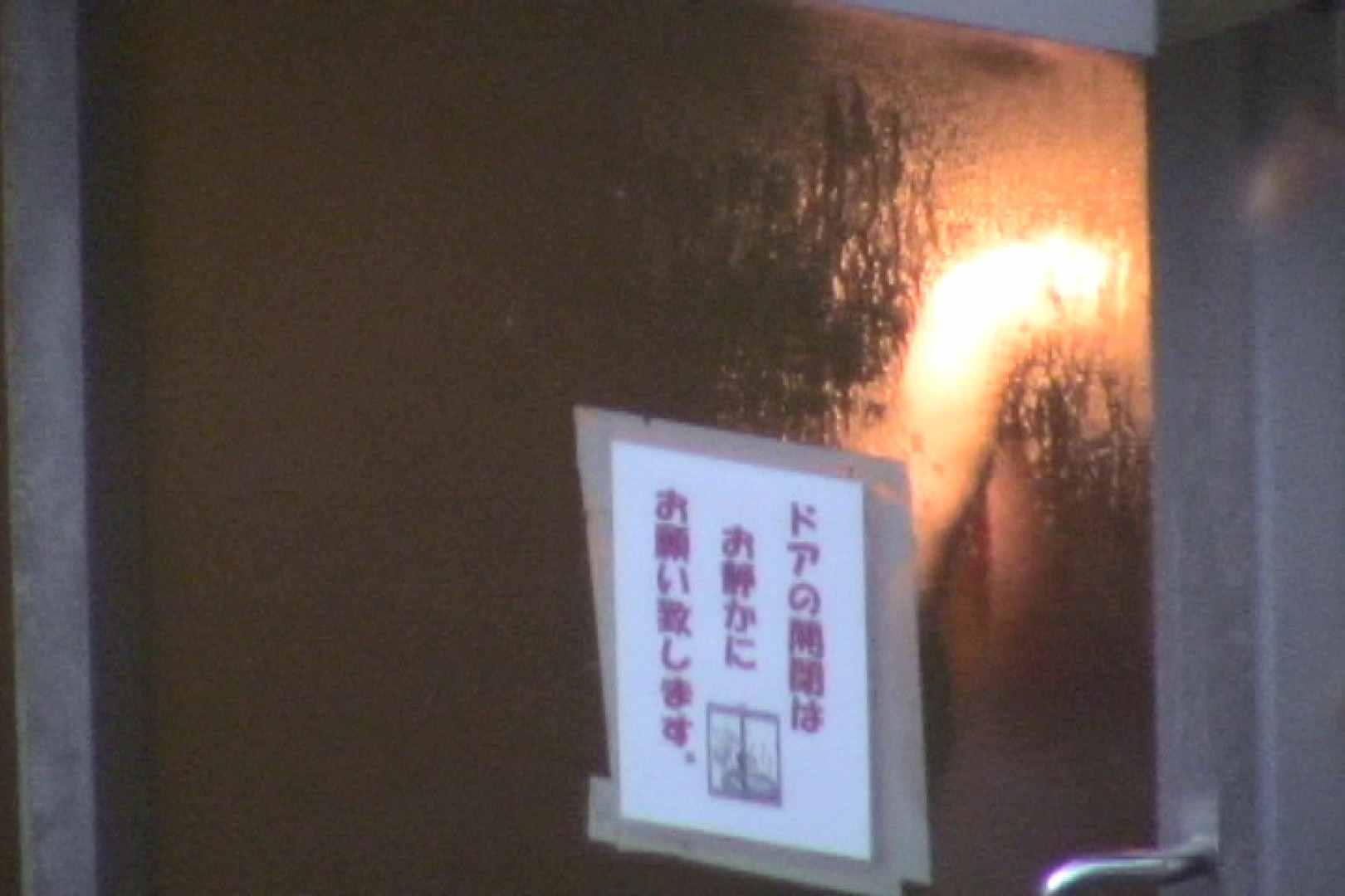 Aquaな露天風呂Vol.702 OLエロ画像 隠し撮りオマンコ動画紹介 109PICs 38