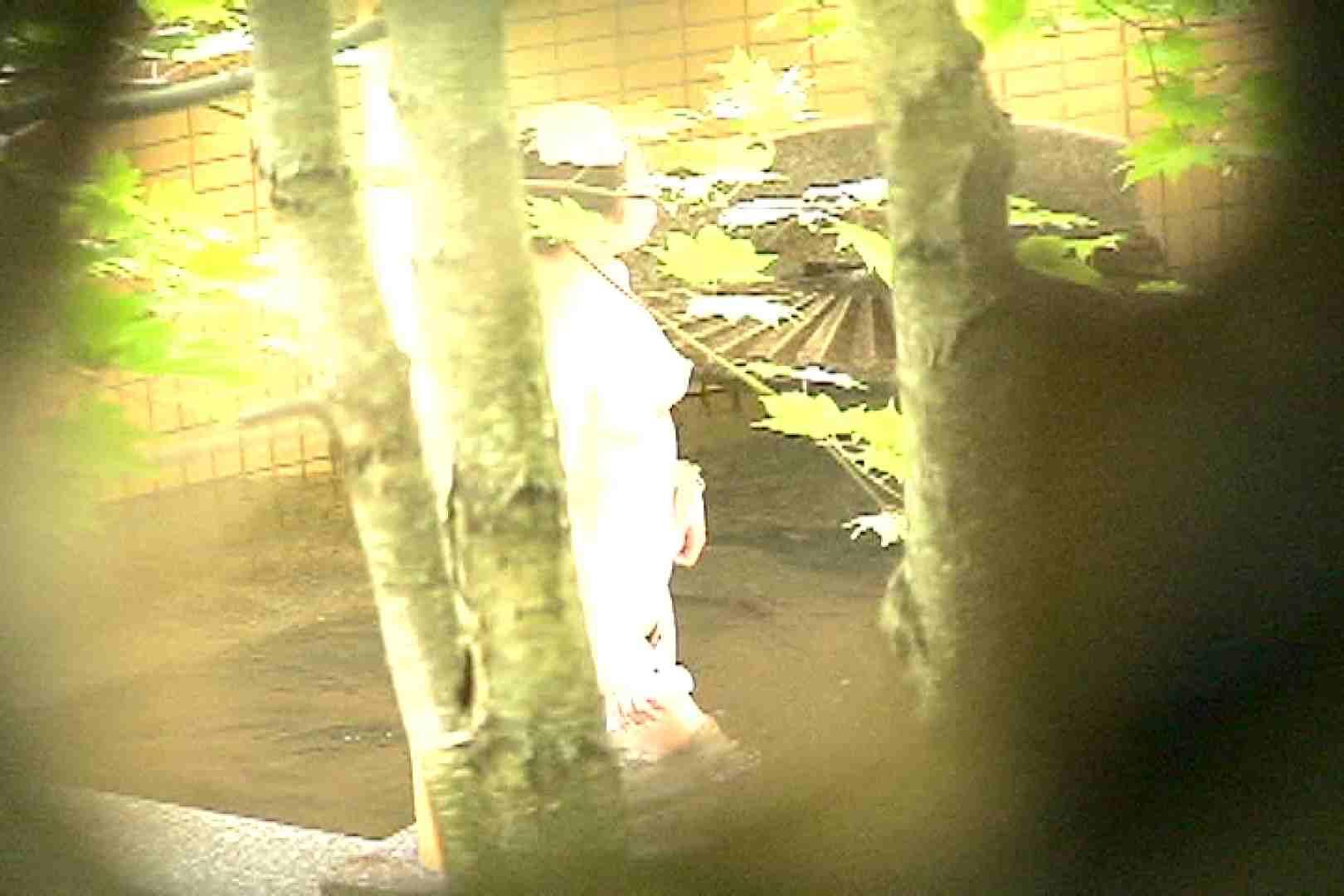 Aquaな露天風呂Vol.708 OLエロ画像  76PICs 39