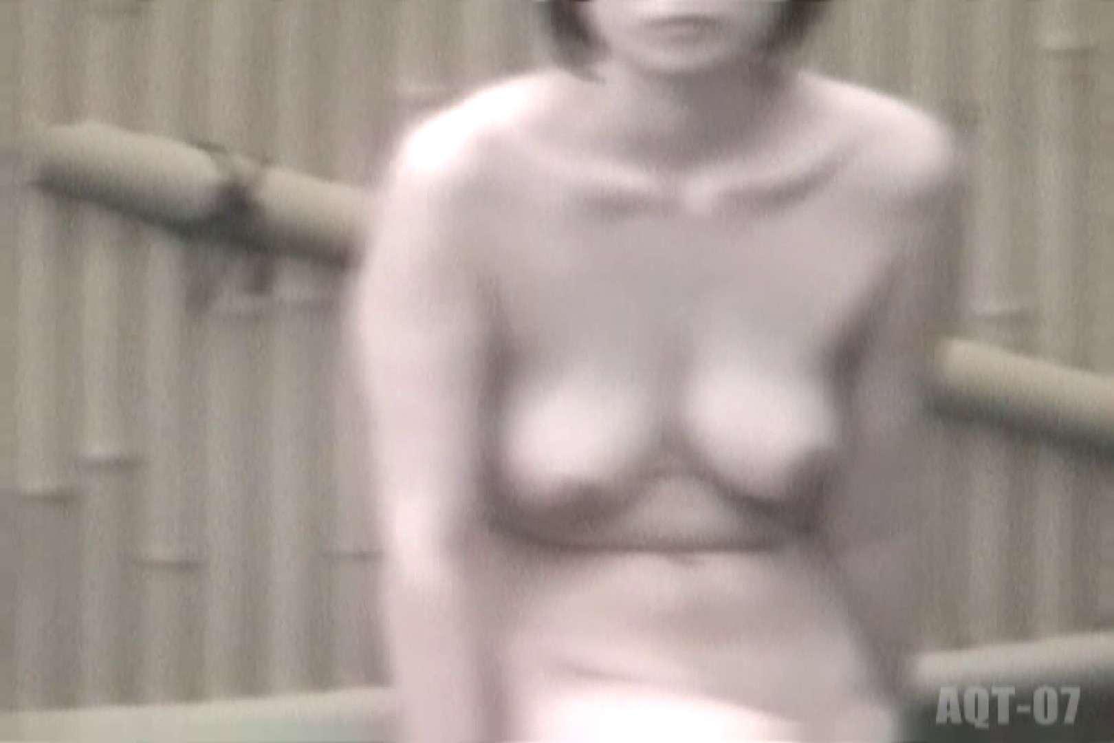 Aquaな露天風呂Vol.766 露天 盗み撮り動画キャプチャ 105PICs 5