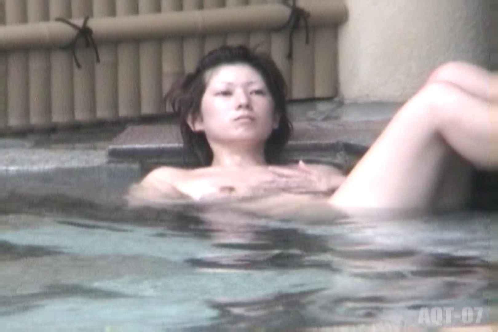 Aquaな露天風呂Vol.766 OLエロ画像  105PICs 12