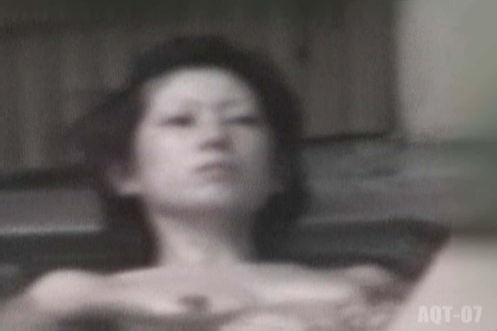 Aquaな露天風呂Vol.766 露天 盗み撮り動画キャプチャ 105PICs 14