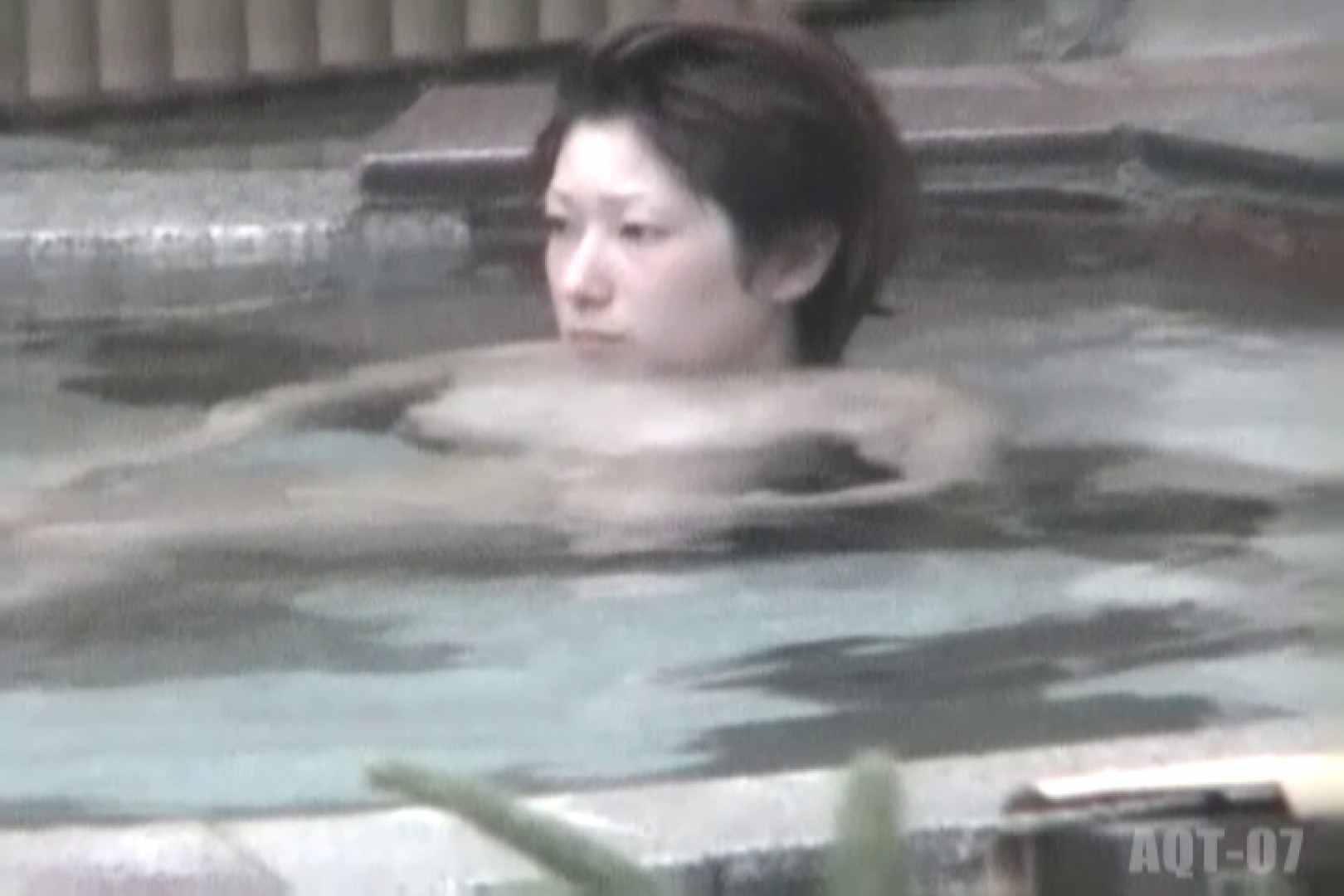 Aquaな露天風呂Vol.766 露天 盗み撮り動画キャプチャ 105PICs 20