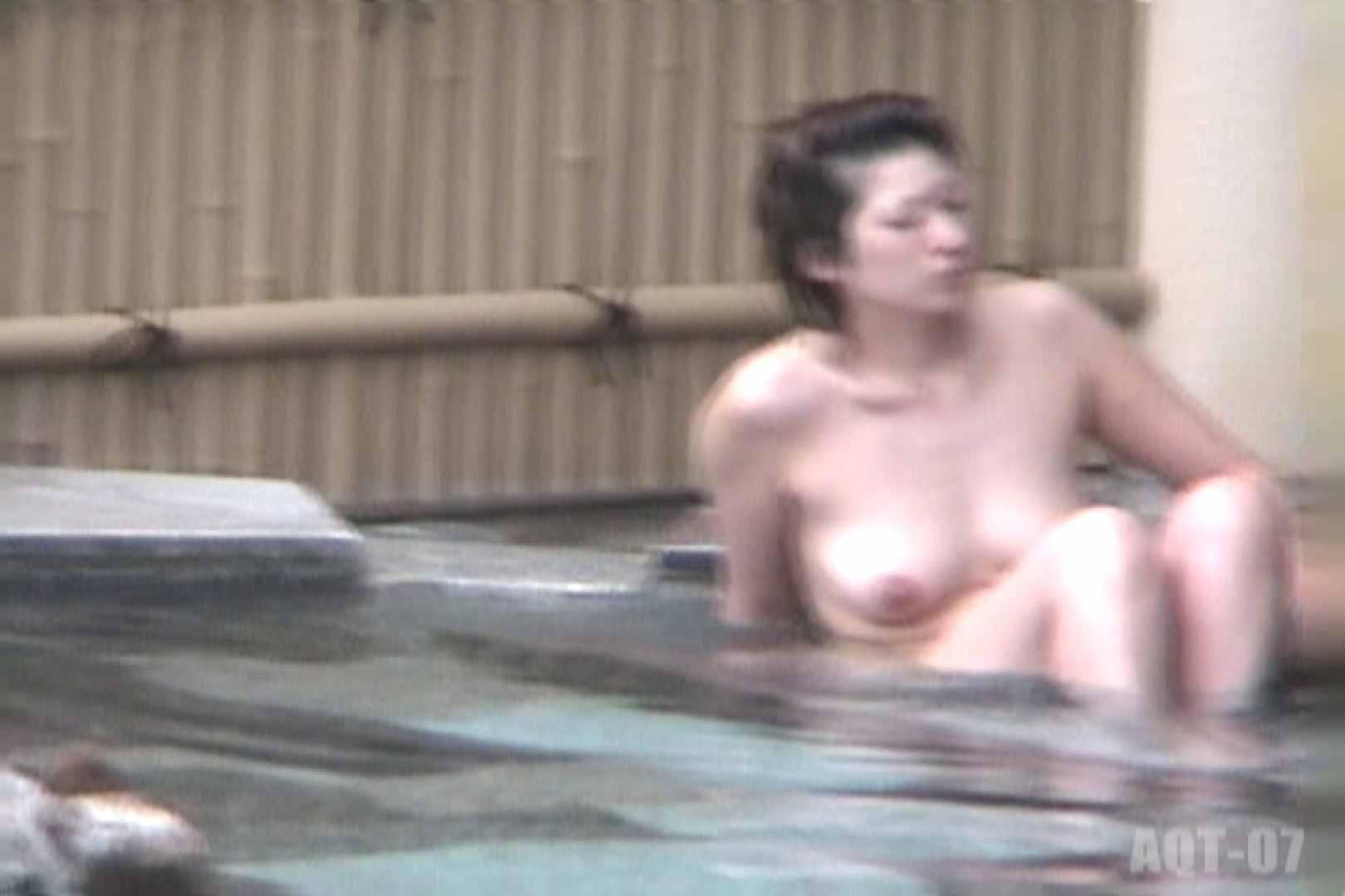 Aquaな露天風呂Vol.766 OLエロ画像  105PICs 30