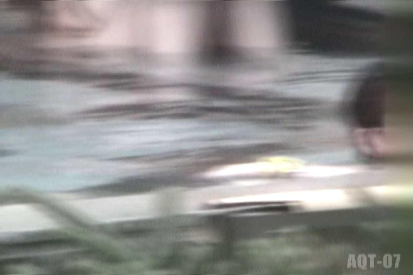 Aquaな露天風呂Vol.766 露天 盗み撮り動画キャプチャ 105PICs 38