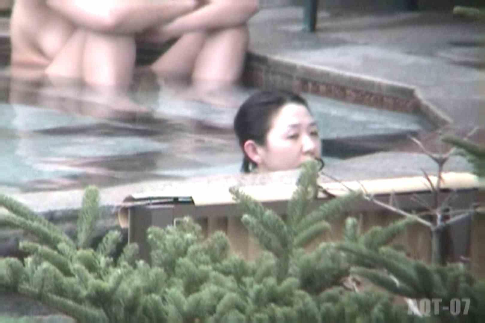 Aquaな露天風呂Vol.766 露天 盗み撮り動画キャプチャ 105PICs 44