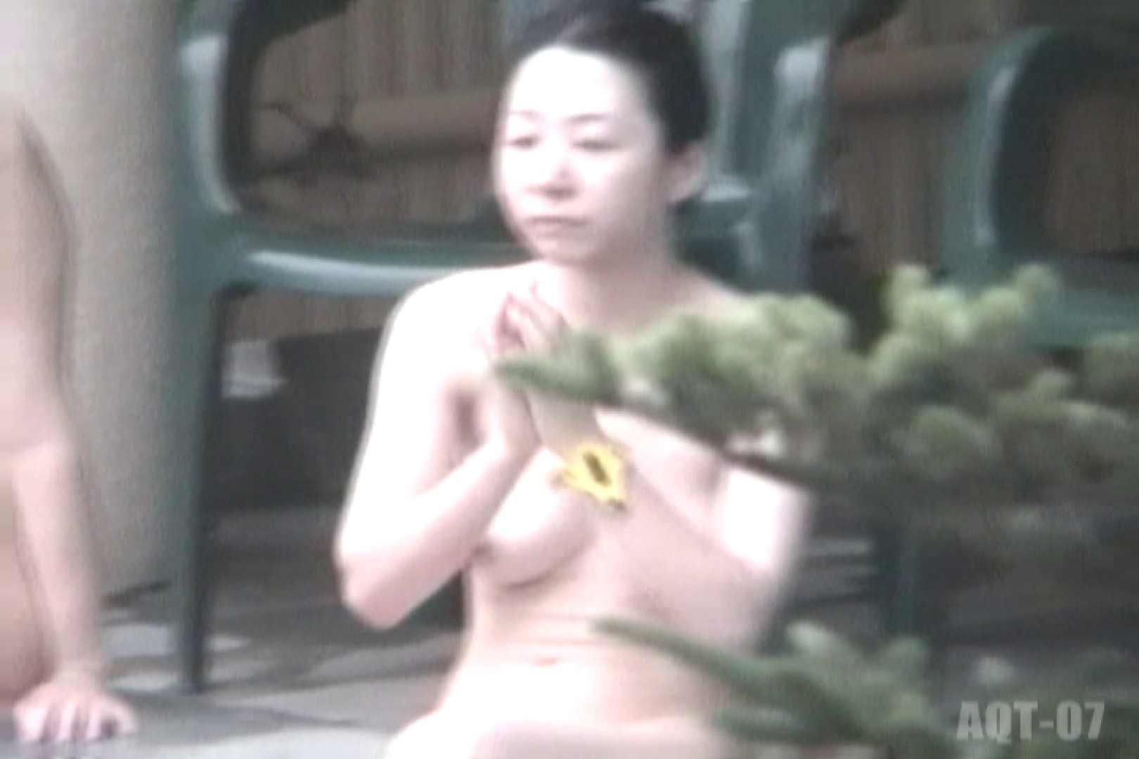 Aquaな露天風呂Vol.766 OLエロ画像  105PICs 75