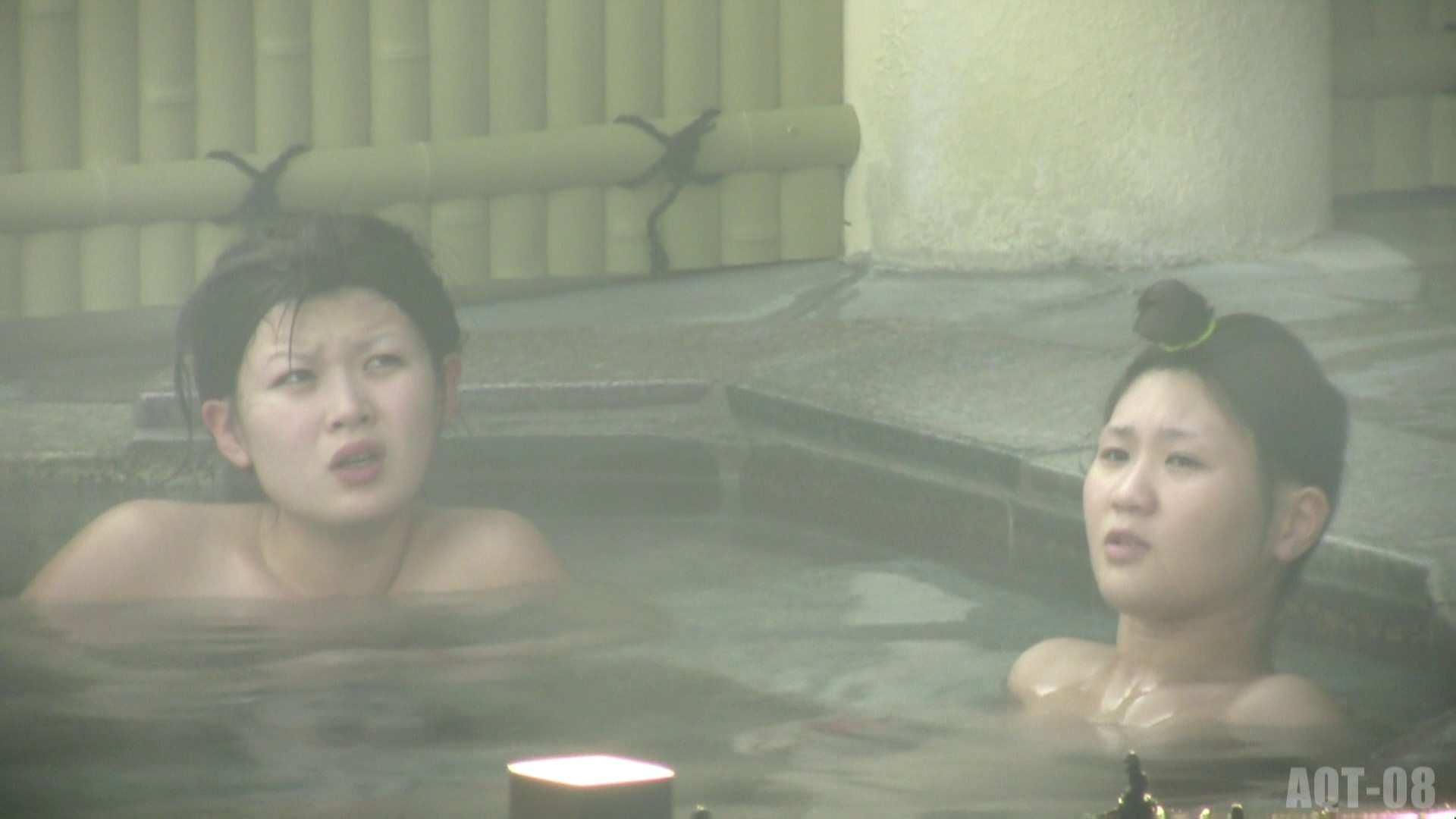 Aquaな露天風呂Vol.777 盗撮   OLエロ画像  78PICs 31