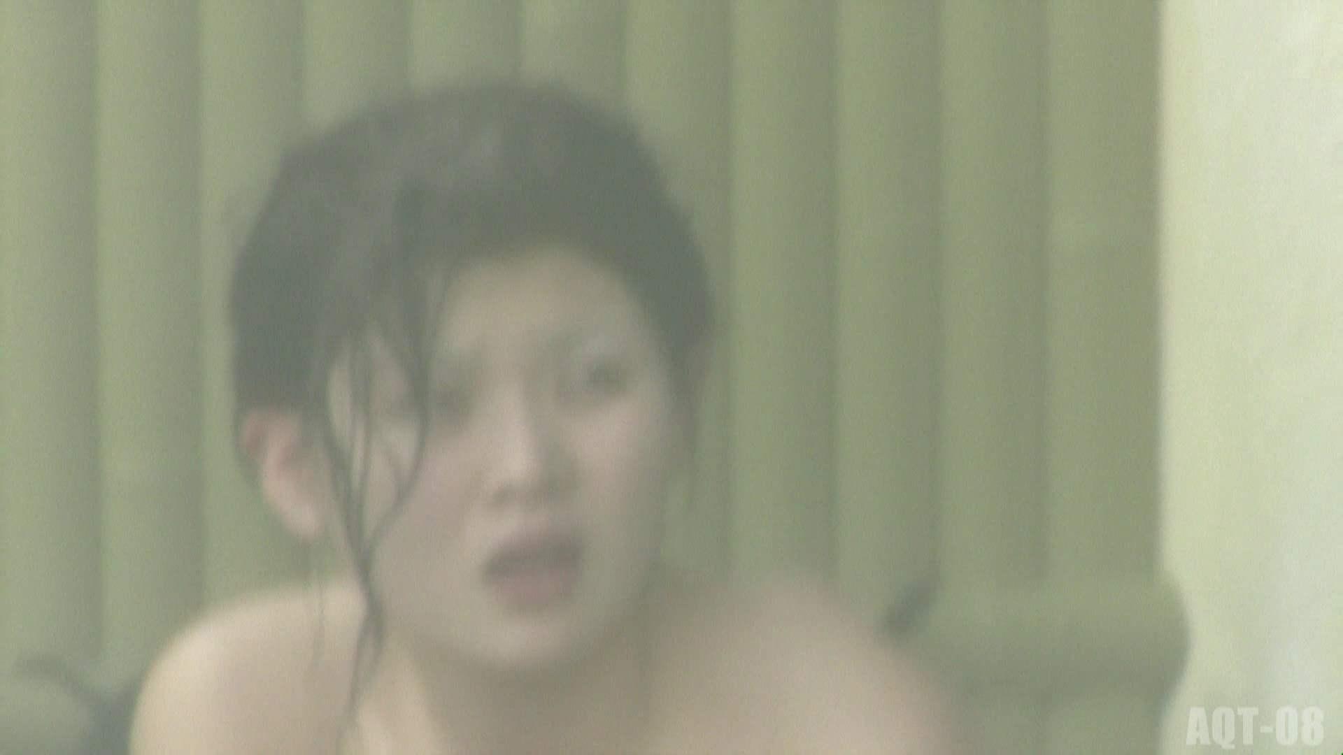 Aquaな露天風呂Vol.777 盗撮   OLエロ画像  78PICs 43