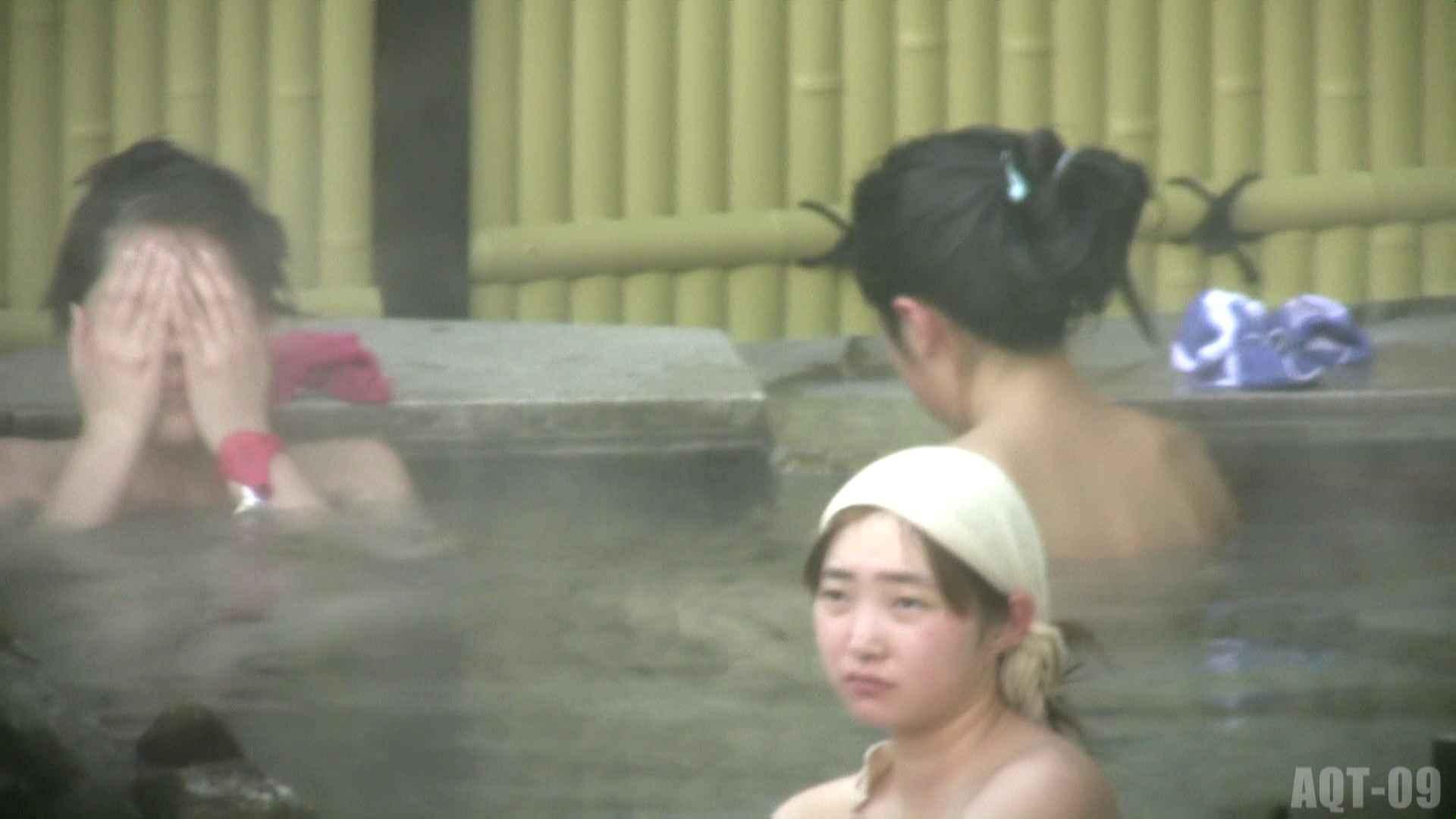 Aquaな露天風呂Vol.781 盗撮  27PICs 6