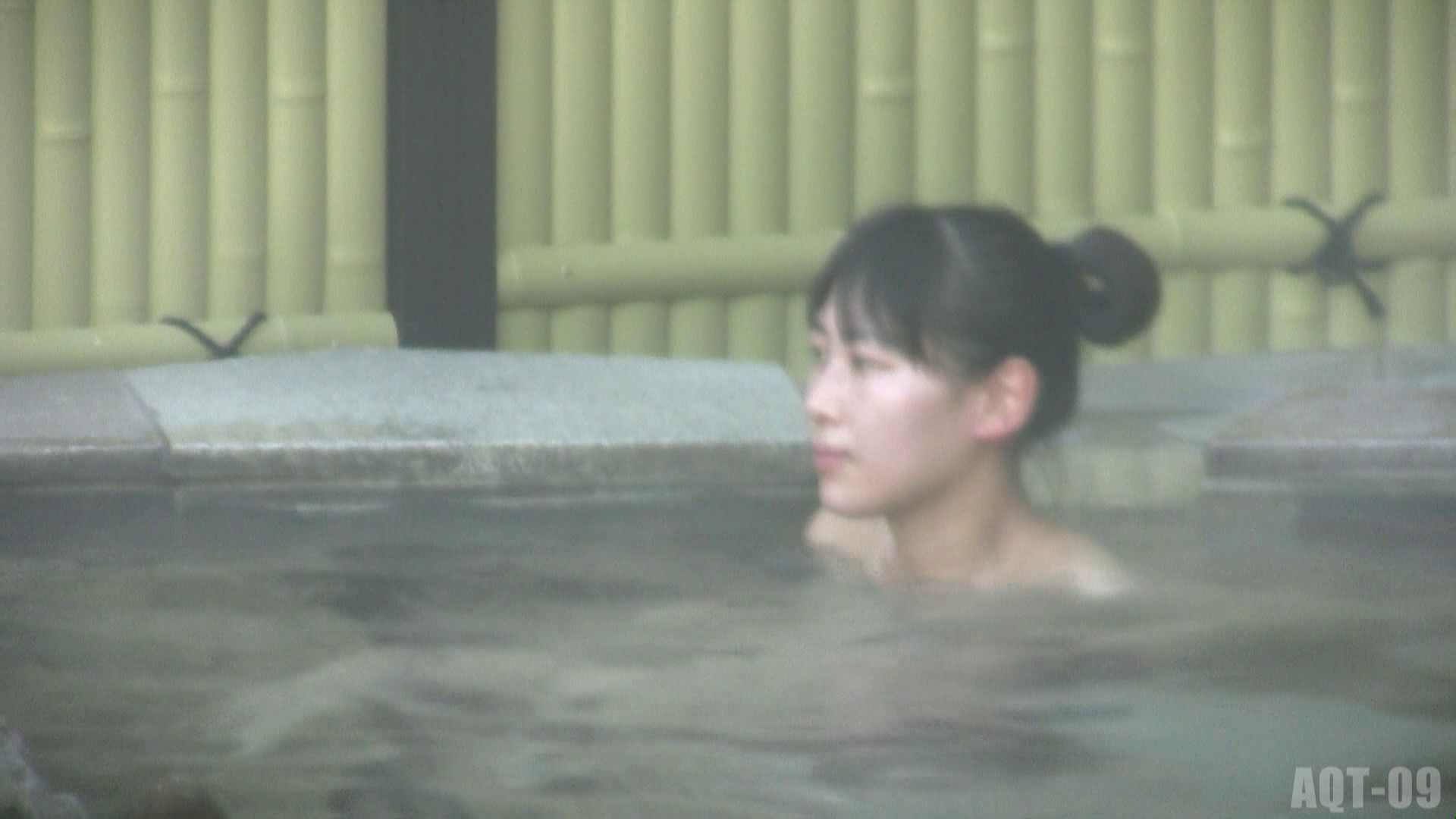 Aquaな露天風呂Vol.785 OLエロ画像 | 盗撮  21PICs 4
