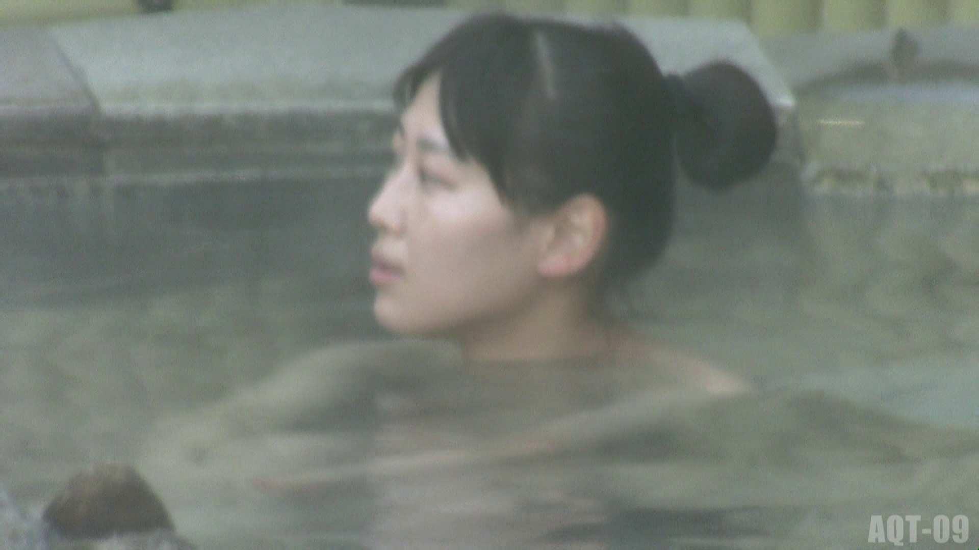 Aquaな露天風呂Vol.785 露天 スケベ動画紹介 21PICs 5