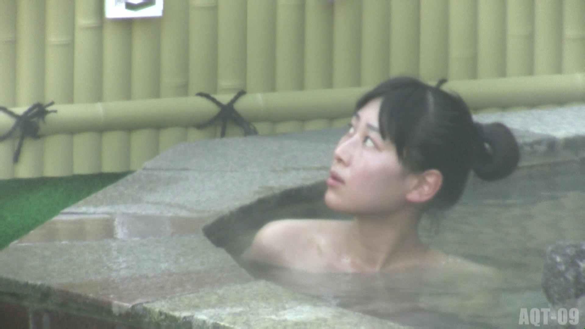 Aquaな露天風呂Vol.785 露天 スケベ動画紹介 21PICs 20