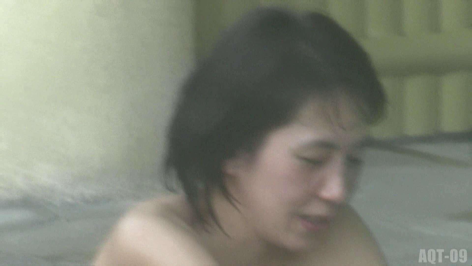 Aquaな露天風呂Vol.788 露天  48PICs 6