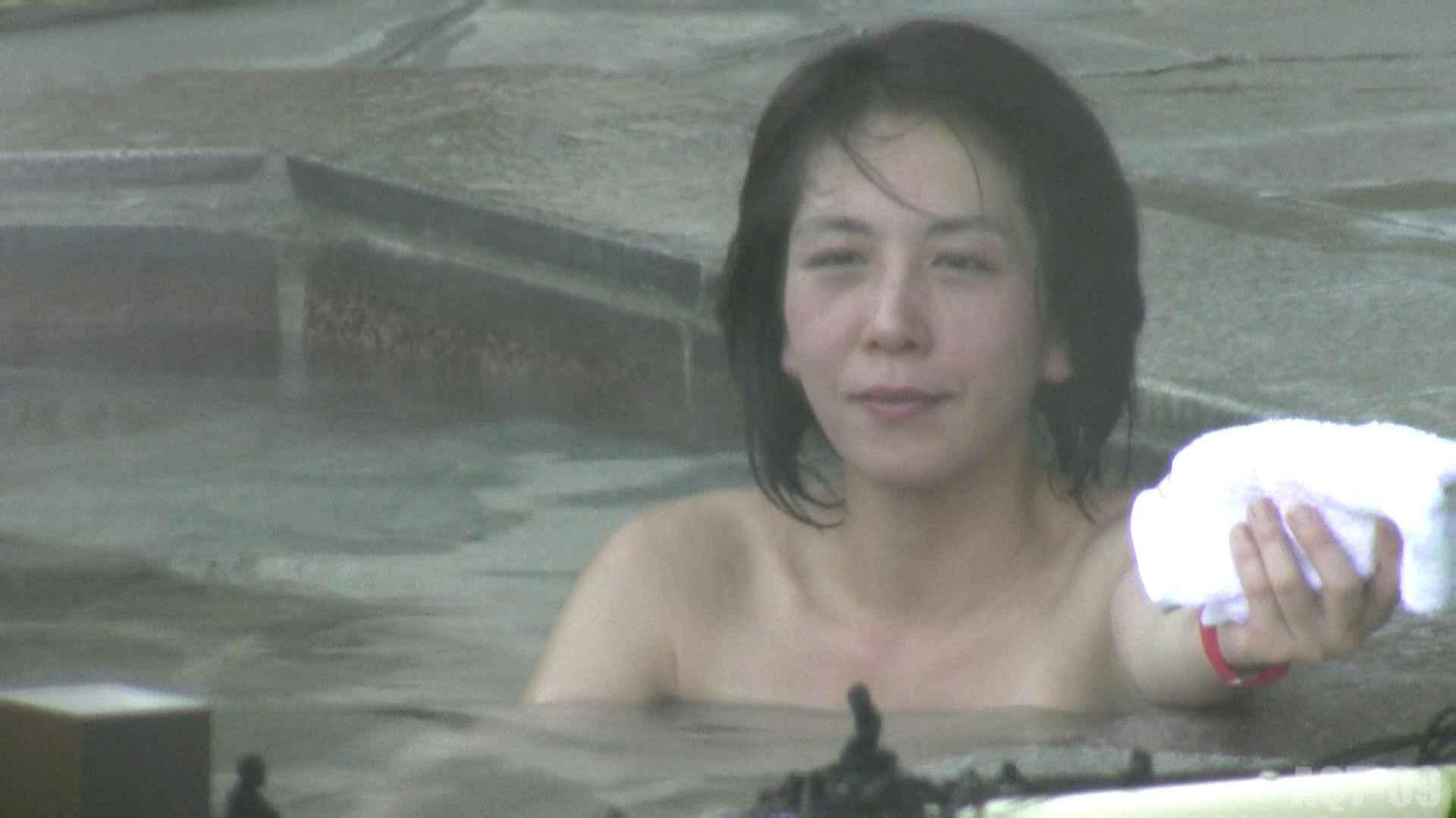 Aquaな露天風呂Vol.788 露天  48PICs 15