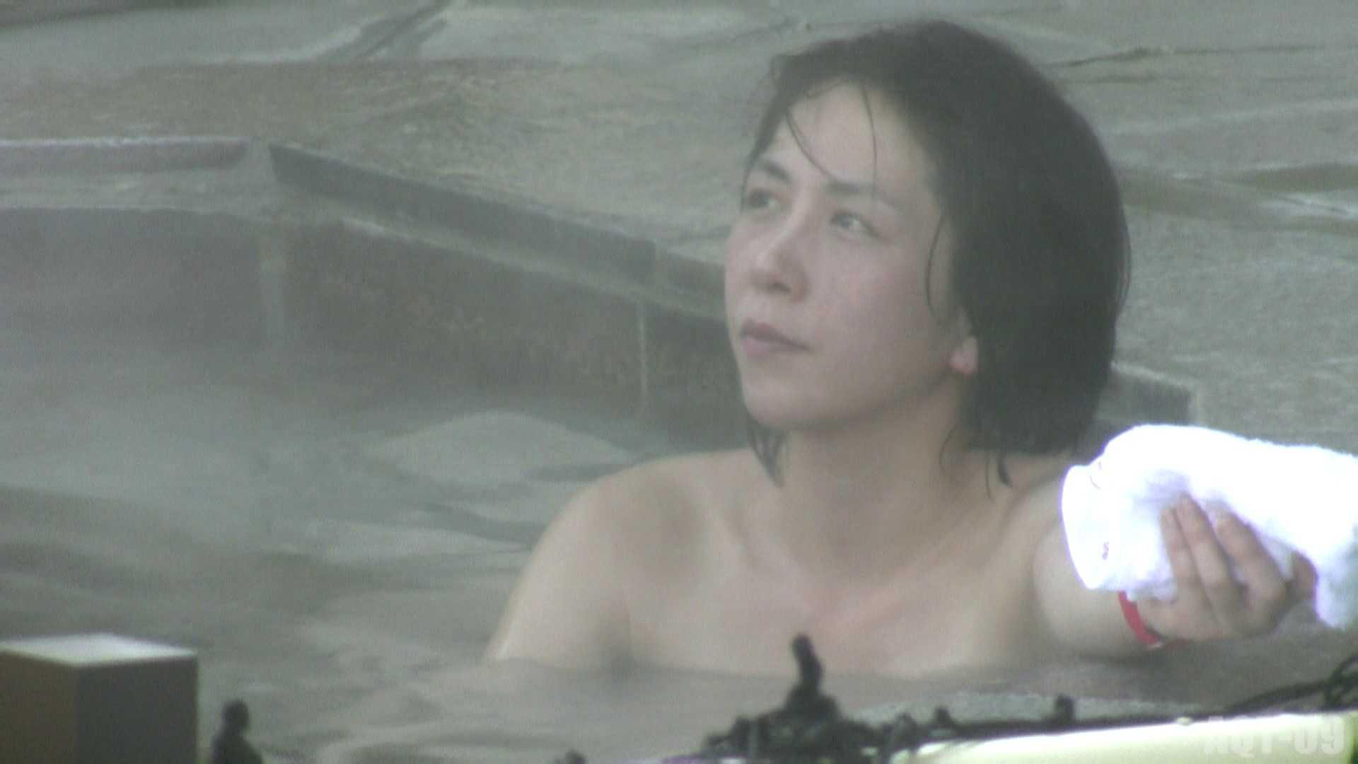 Aquaな露天風呂Vol.788 盗撮 性交動画流出 48PICs 17