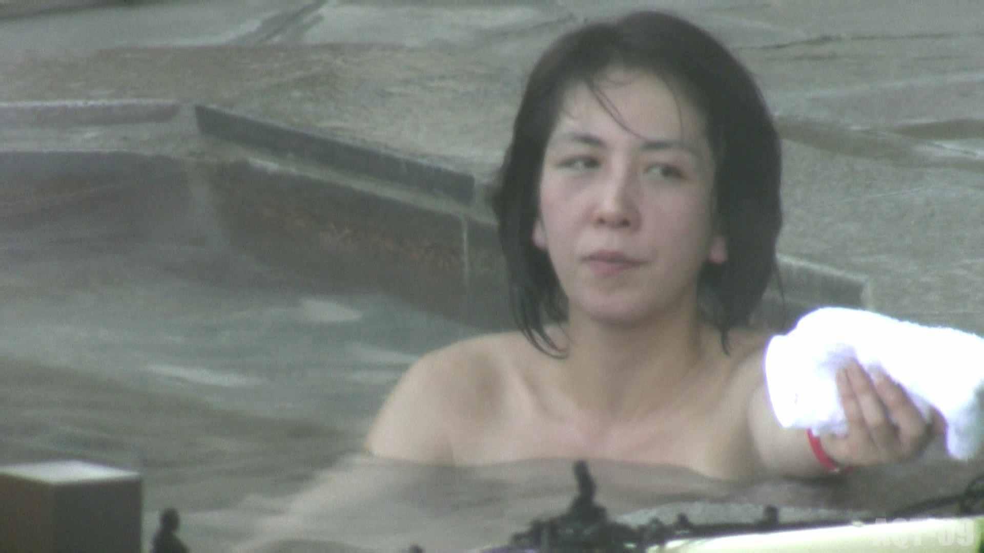 Aquaな露天風呂Vol.788 露天  48PICs 18