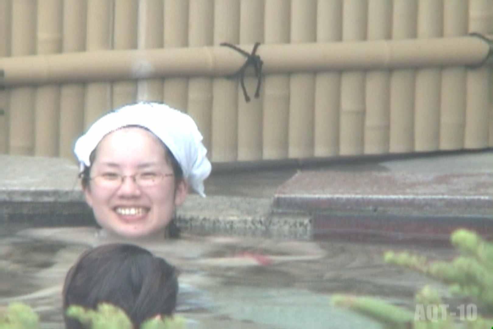 Aquaな露天風呂Vol.796 OLエロ画像 隠し撮りセックス画像 51PICs 17