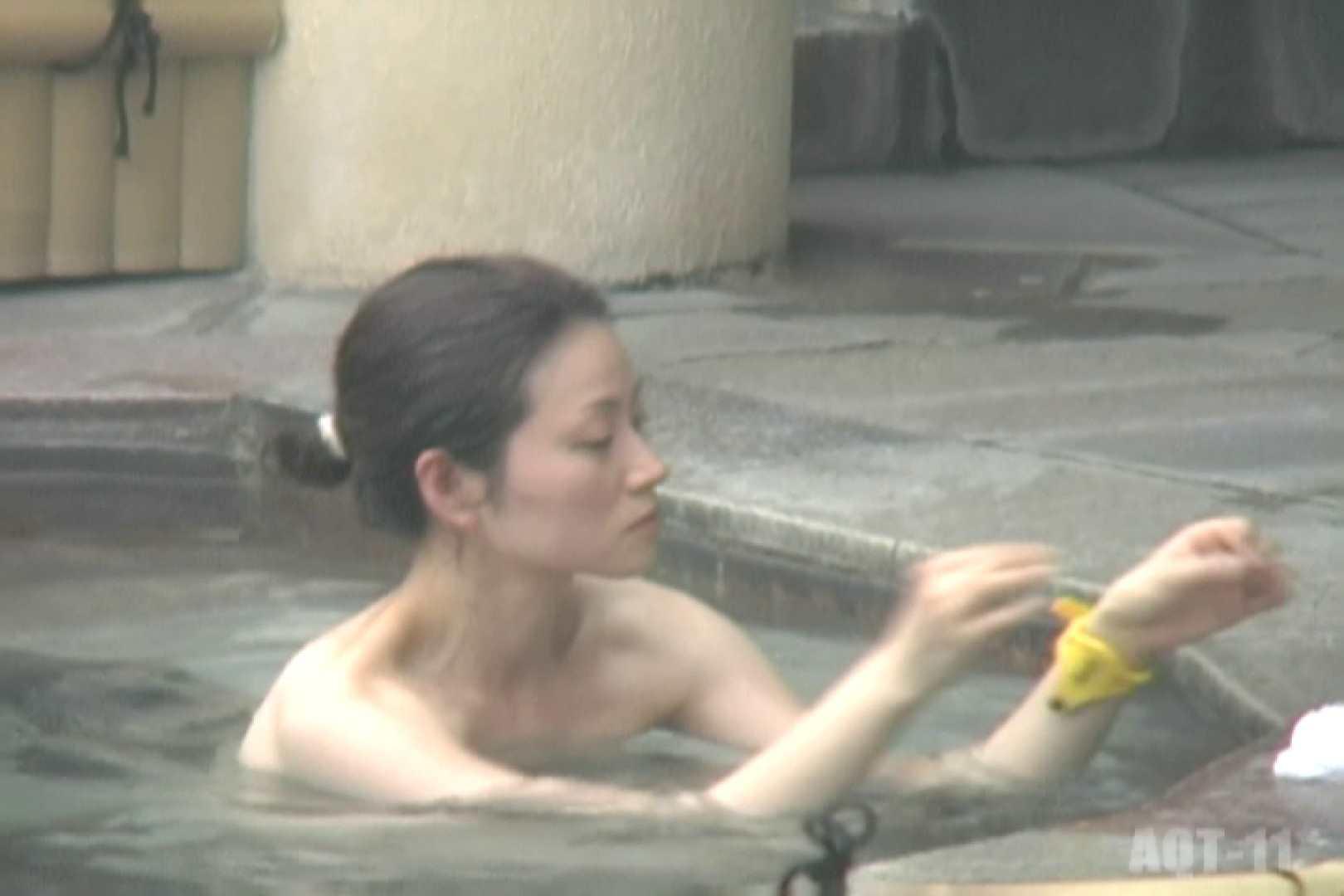 Aquaな露天風呂Vol.802 露天 | 盗撮  57PICs 1