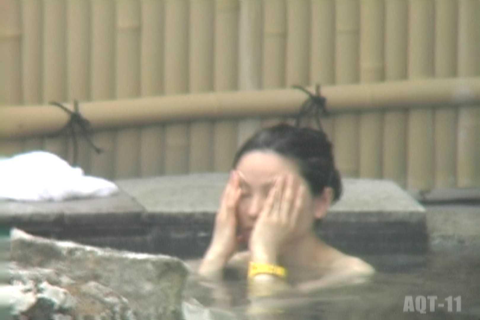 Aquaな露天風呂Vol.802 露天 | 盗撮  57PICs 28