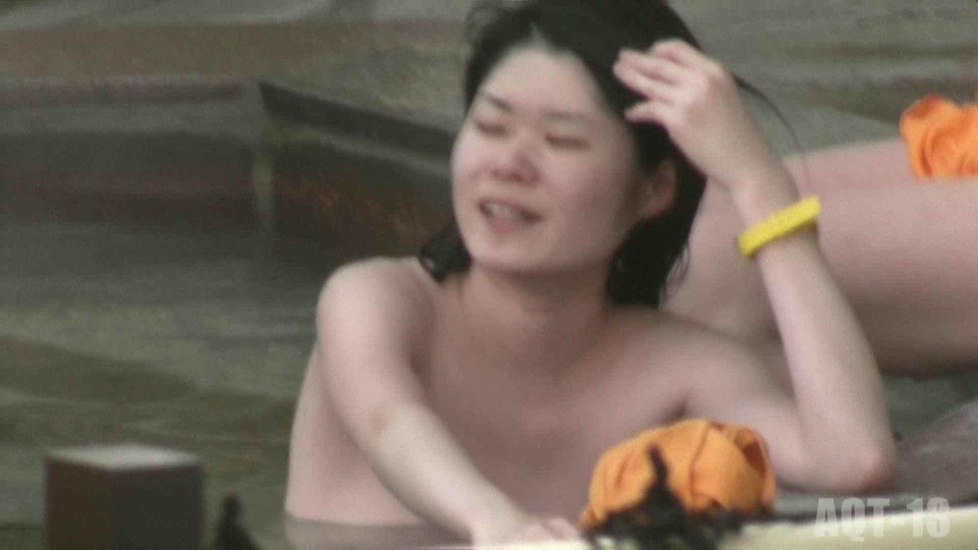 Aquaな露天風呂Vol.813 OLエロ画像  113PICs 99