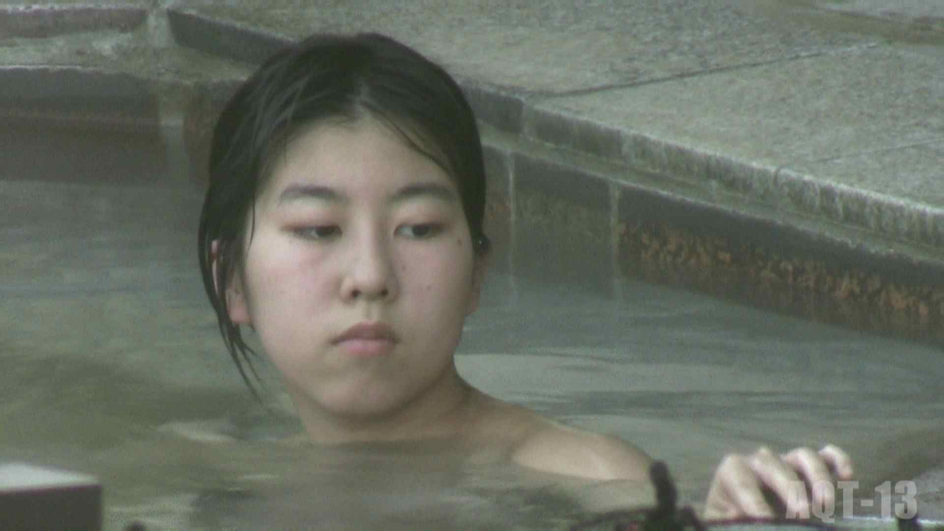 Aquaな露天風呂Vol.816 盗撮   OLエロ画像  105PICs 4