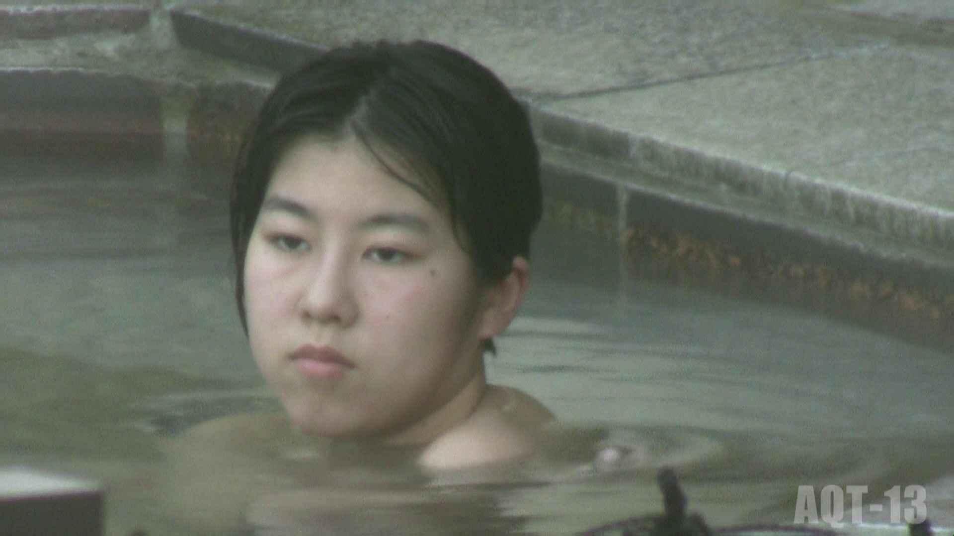 Aquaな露天風呂Vol.816 盗撮   OLエロ画像  105PICs 16