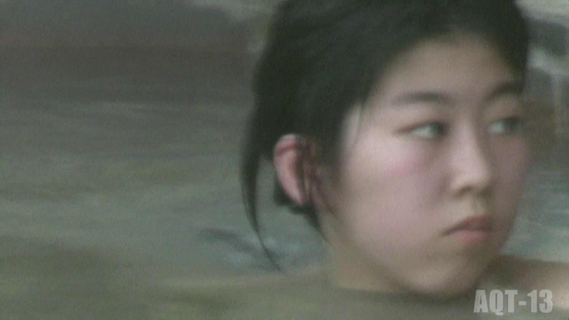 Aquaな露天風呂Vol.816 露天 AV動画キャプチャ 105PICs 20