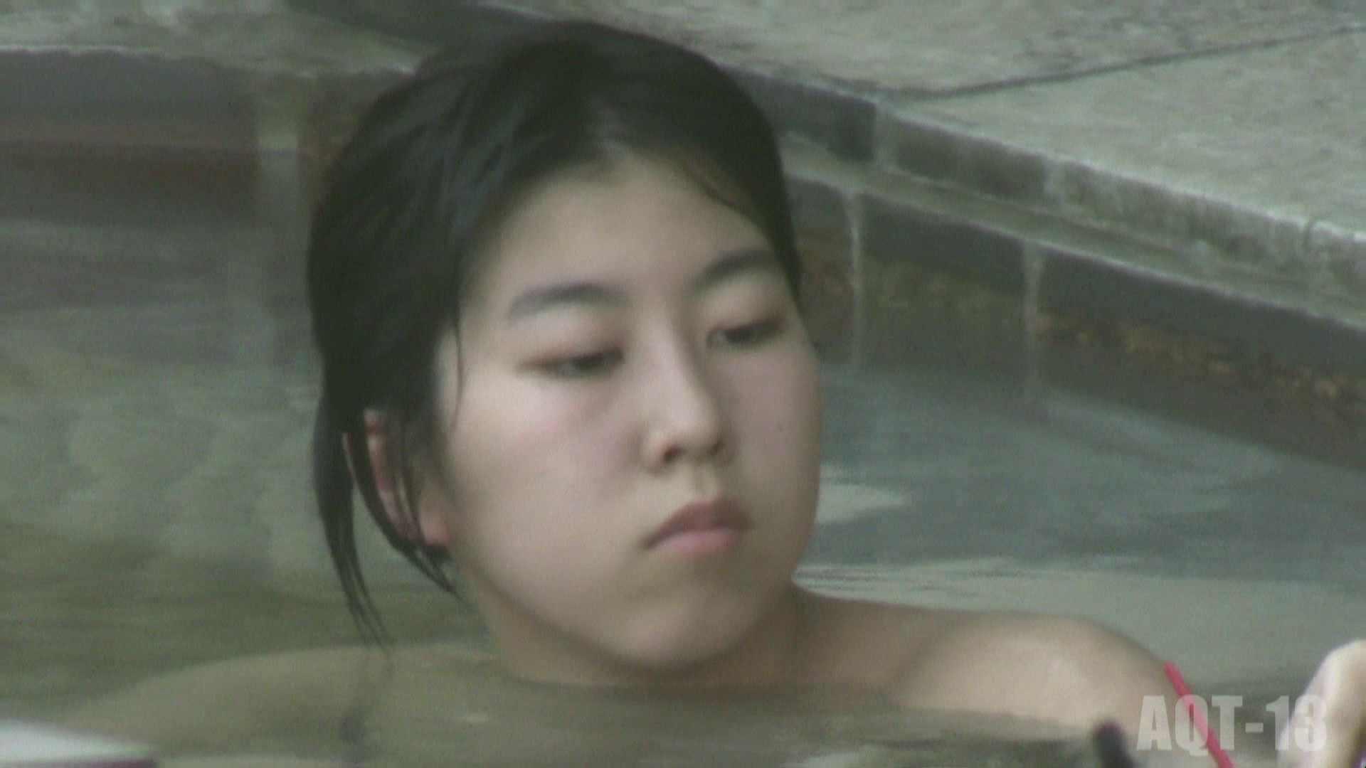 Aquaな露天風呂Vol.816 盗撮   OLエロ画像  105PICs 31
