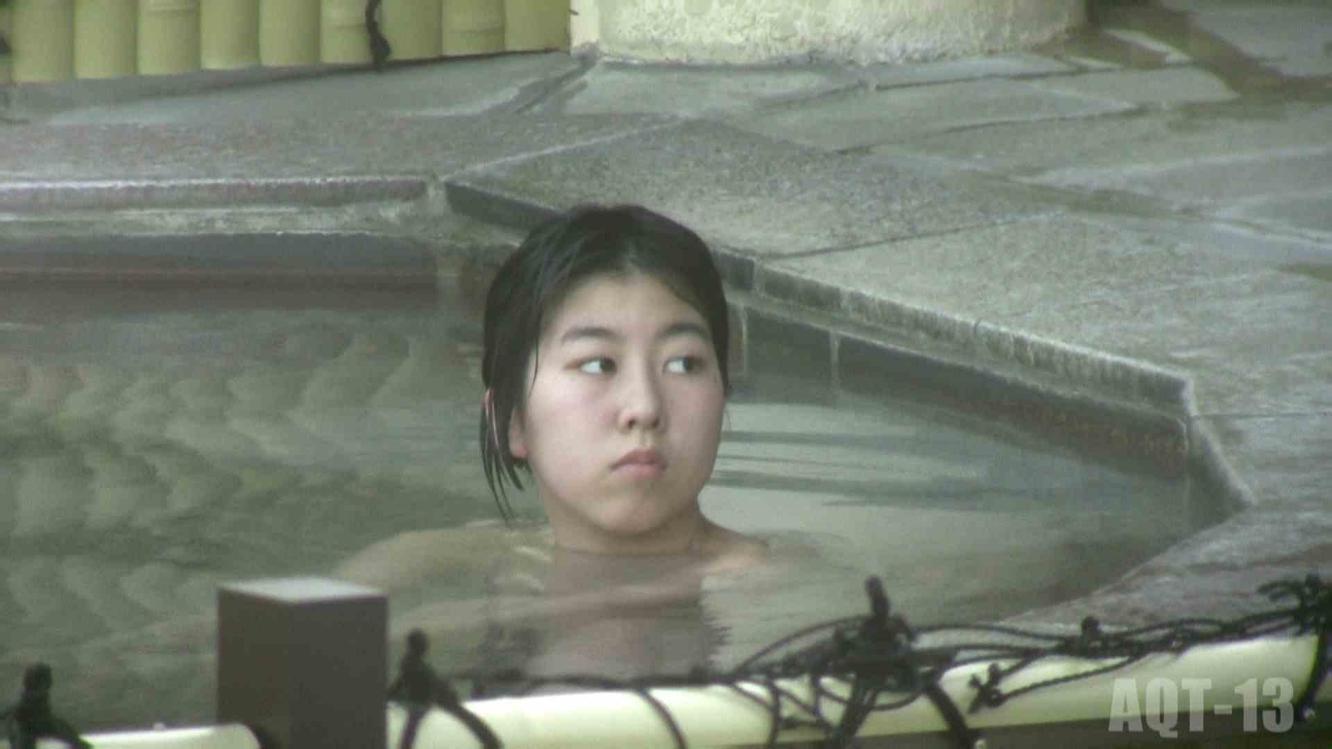 Aquaな露天風呂Vol.816 盗撮  105PICs 36