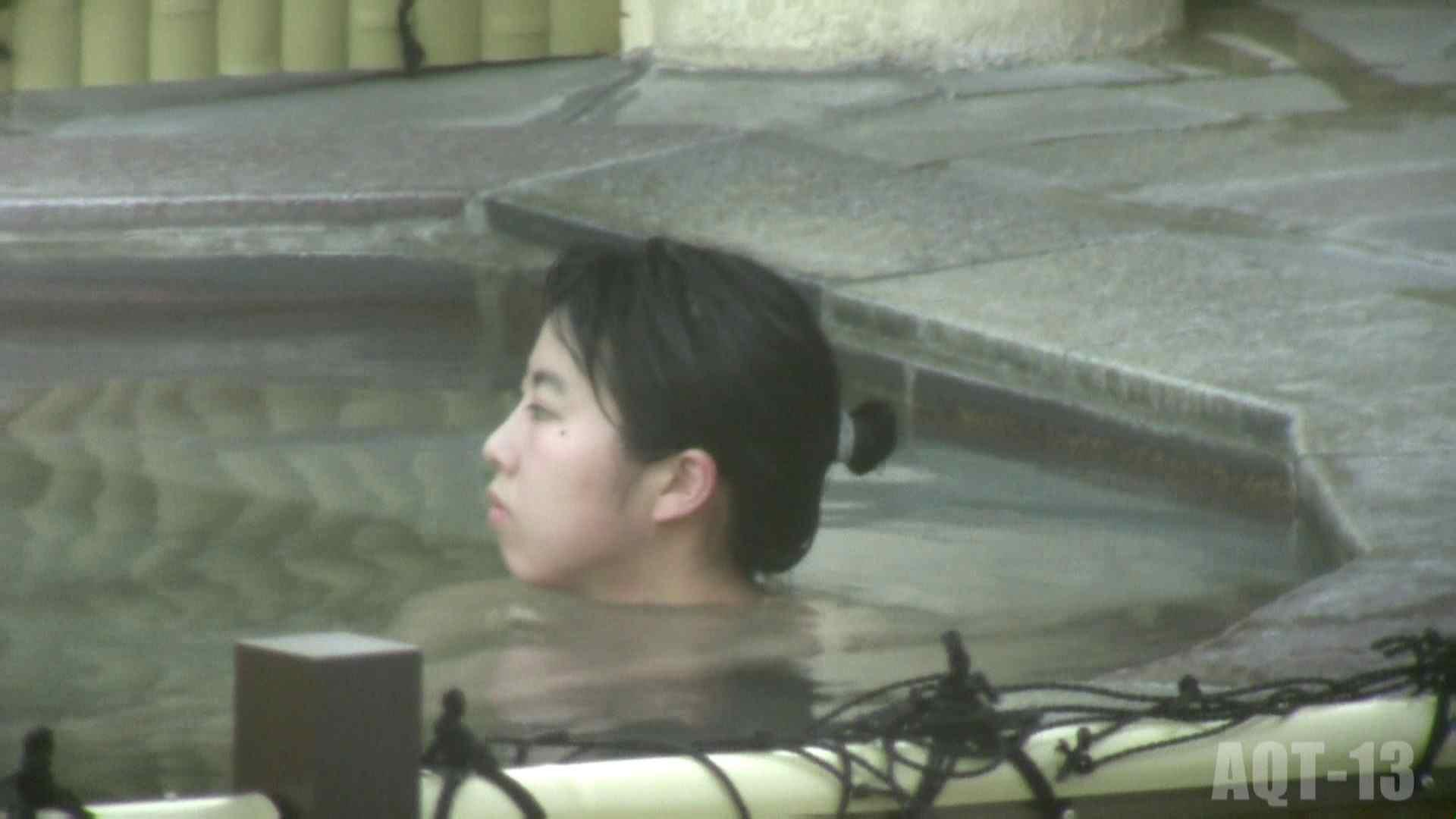 Aquaな露天風呂Vol.816 盗撮   OLエロ画像  105PICs 37