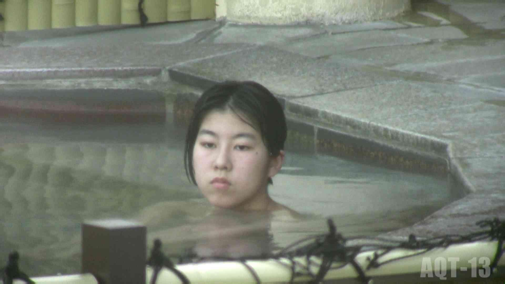 Aquaな露天風呂Vol.816 露天 AV動画キャプチャ 105PICs 41