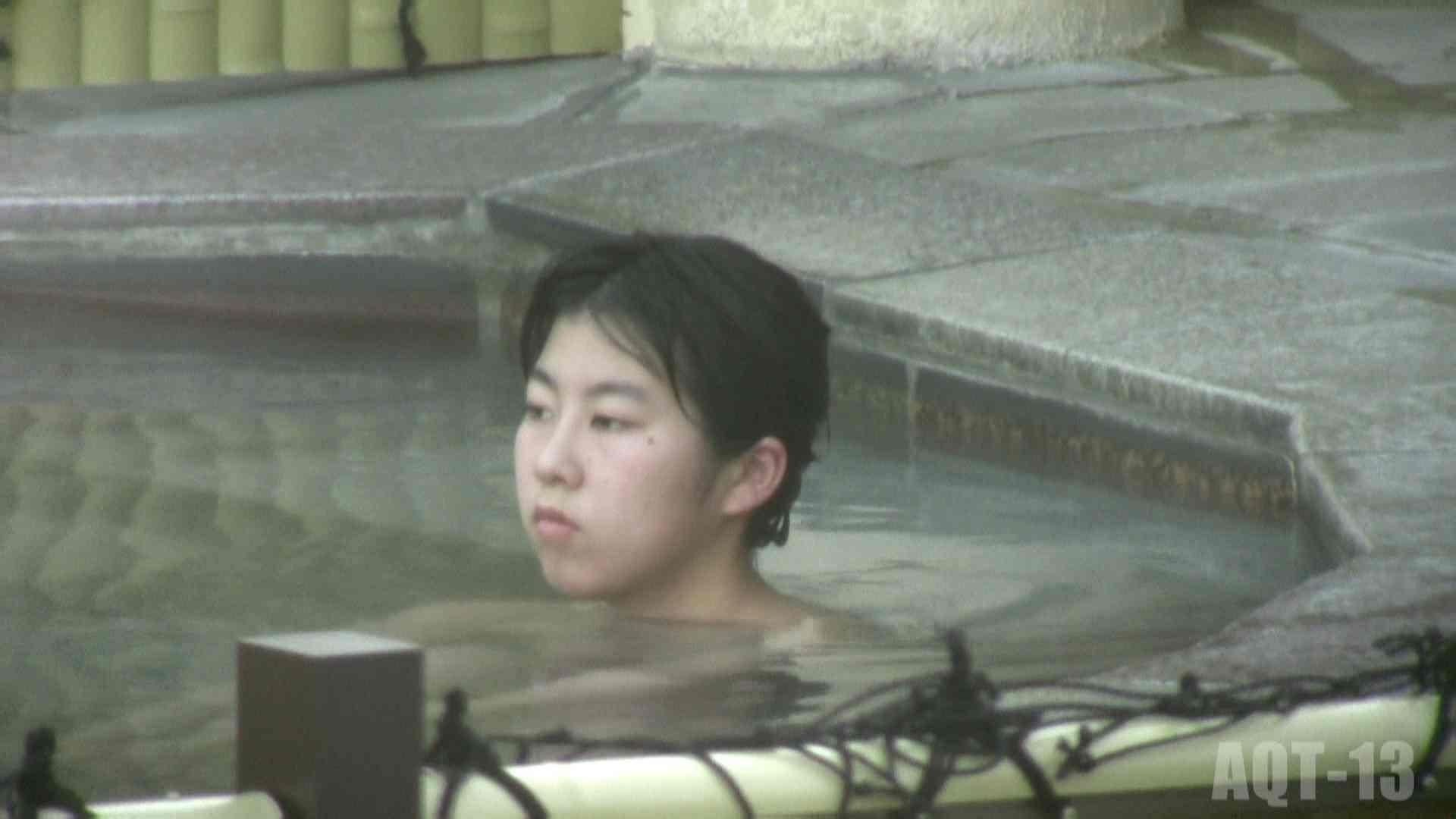Aquaな露天風呂Vol.816 盗撮   OLエロ画像  105PICs 46