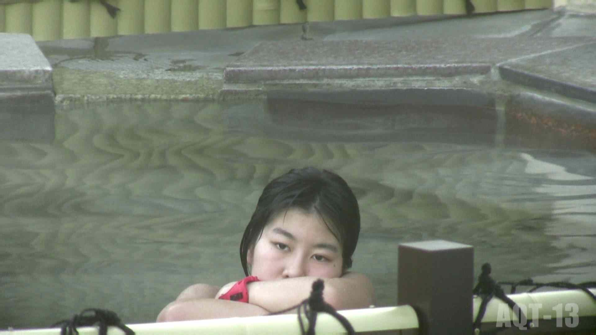 Aquaな露天風呂Vol.816 露天 AV動画キャプチャ 105PICs 62